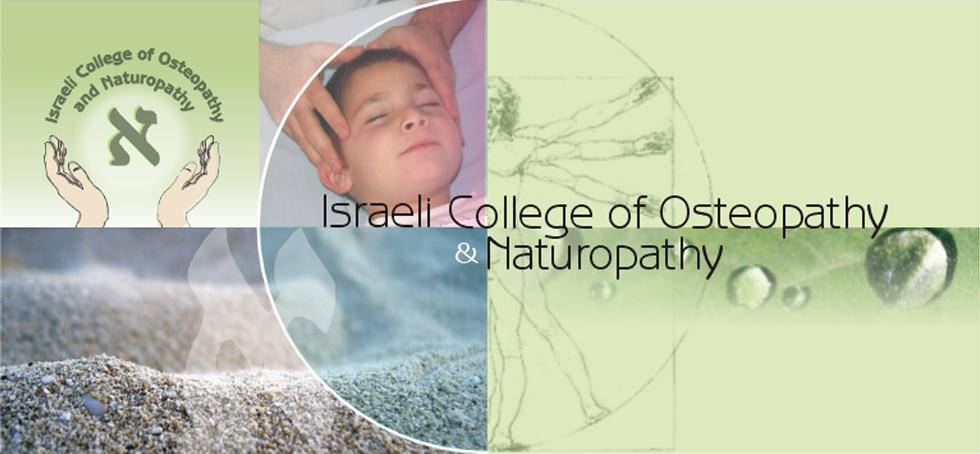 College Israélien d'Ostéopathie et de Naturopathie